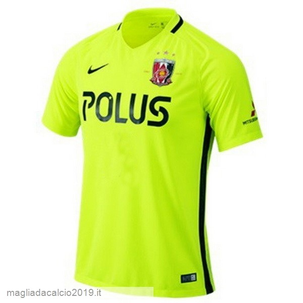 Kit Calcio Offerta Nike Away Maglia Urawa Red Diamonds 17-18 Verde